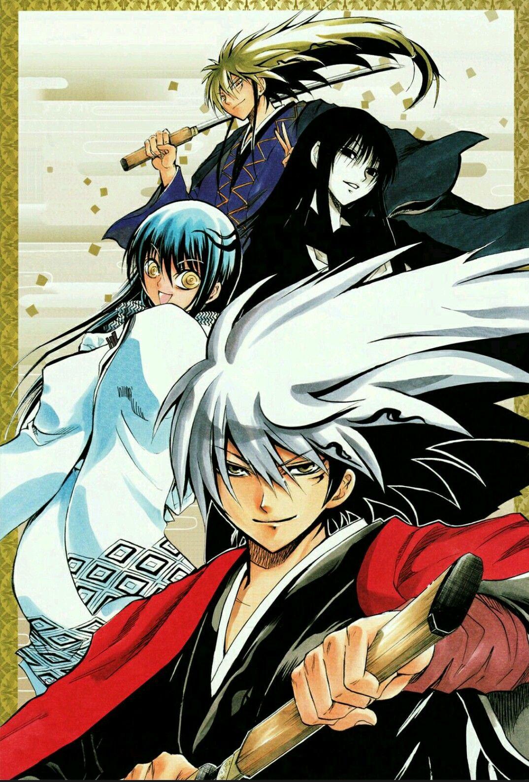 Pin by Abby Bourne on Nurarihyon no Mago Manga, Anime