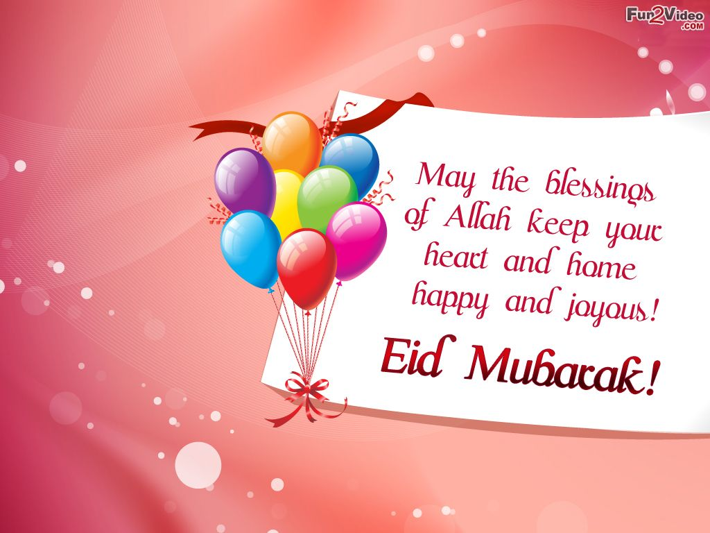 Eid mubarak greetings eid wishes eid wallpapers more eid eid mubarak greetings eid wishes eid wallpapers more eid pictures http kristyandbryce Choice Image