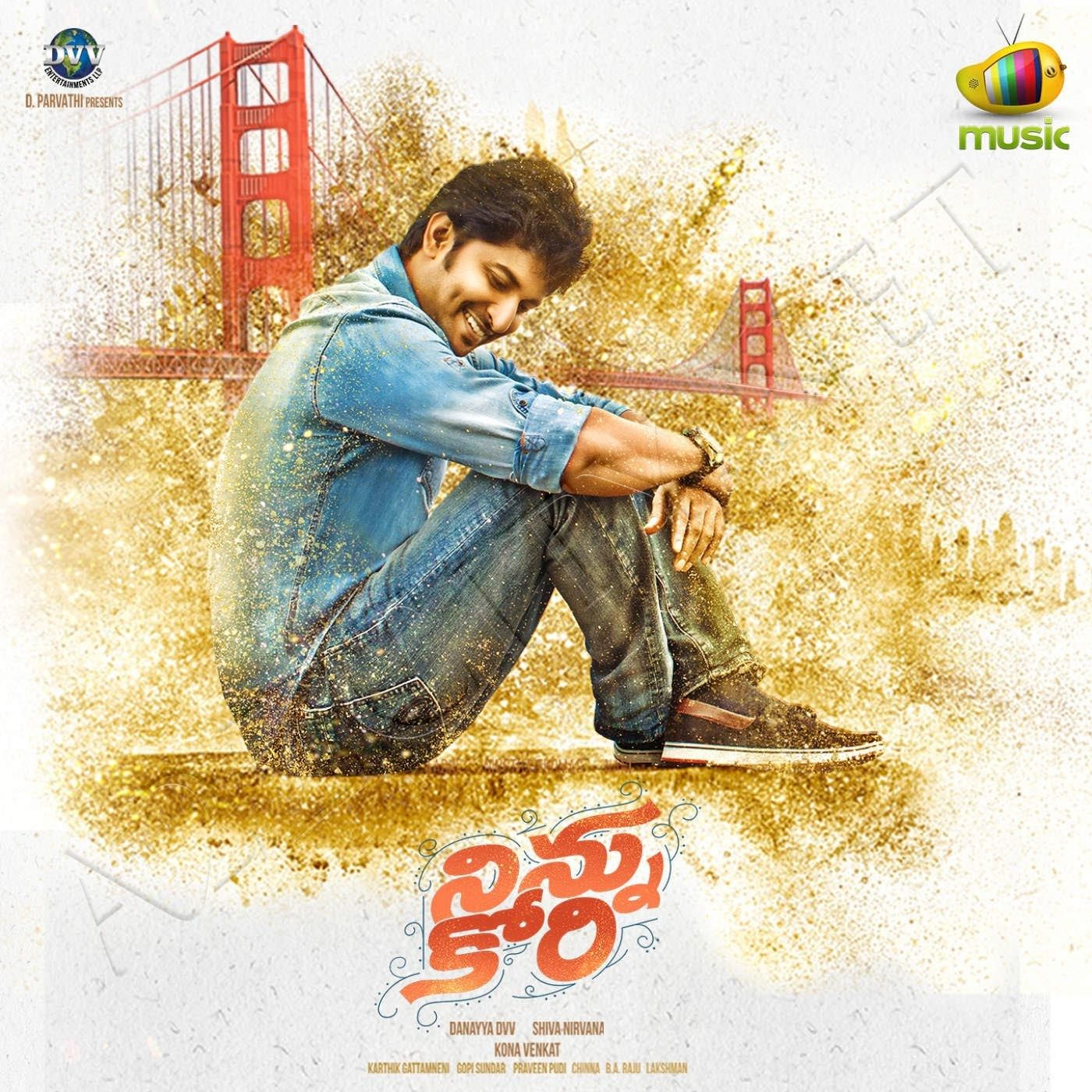 Adiga Adiga From Ninnu Kori Single In 2020 Ninnu Kori Movie Ninnu Kori Movie Download Full Movies Online Free