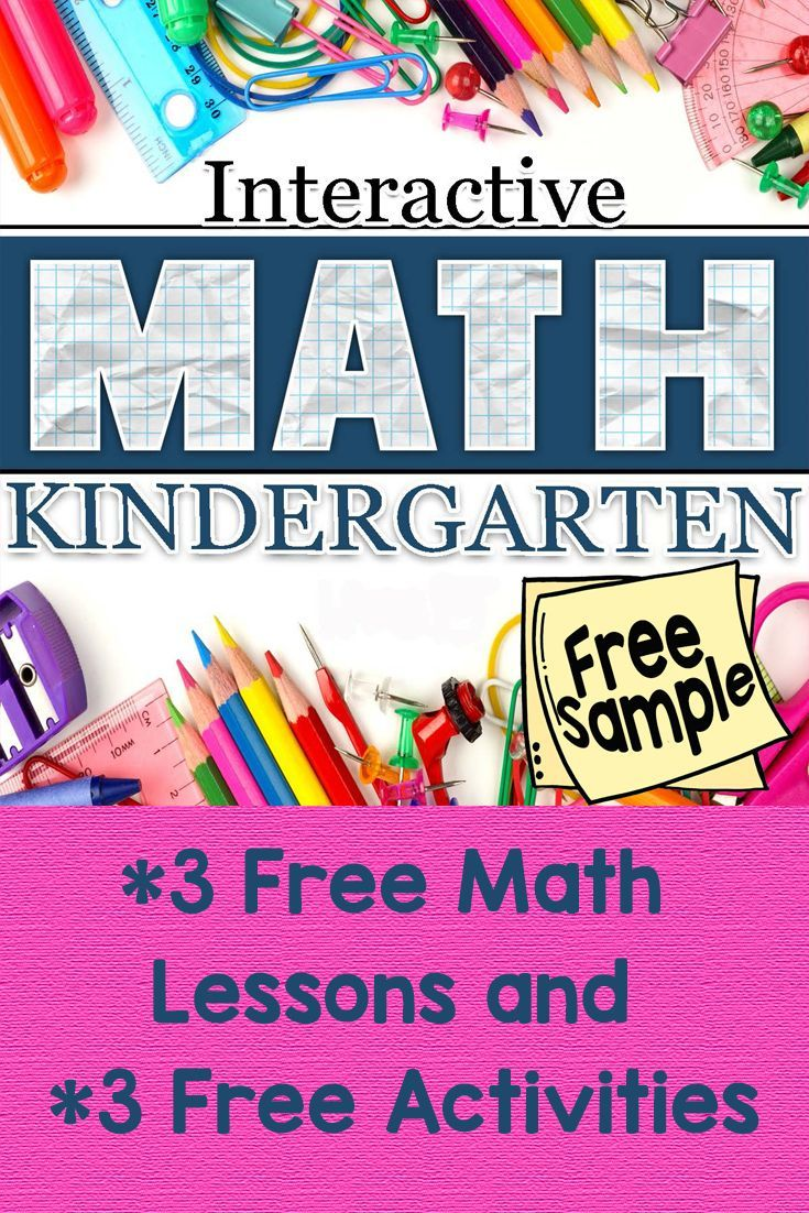 Have You Wondered About Our Kindergarten Math Curriculum But Would