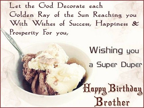 Happybirthdaylittlebrother2 happy birthday wishes 40 awesome birthday greetings for elder brother best birthday best free home design idea inspiration m4hsunfo Image collections