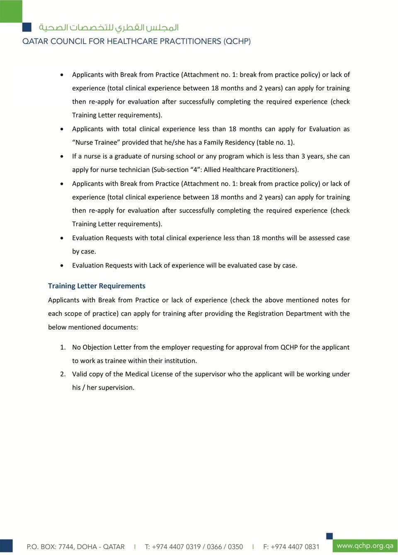 Cv Template Qchp Cv template, Templates, Resume format