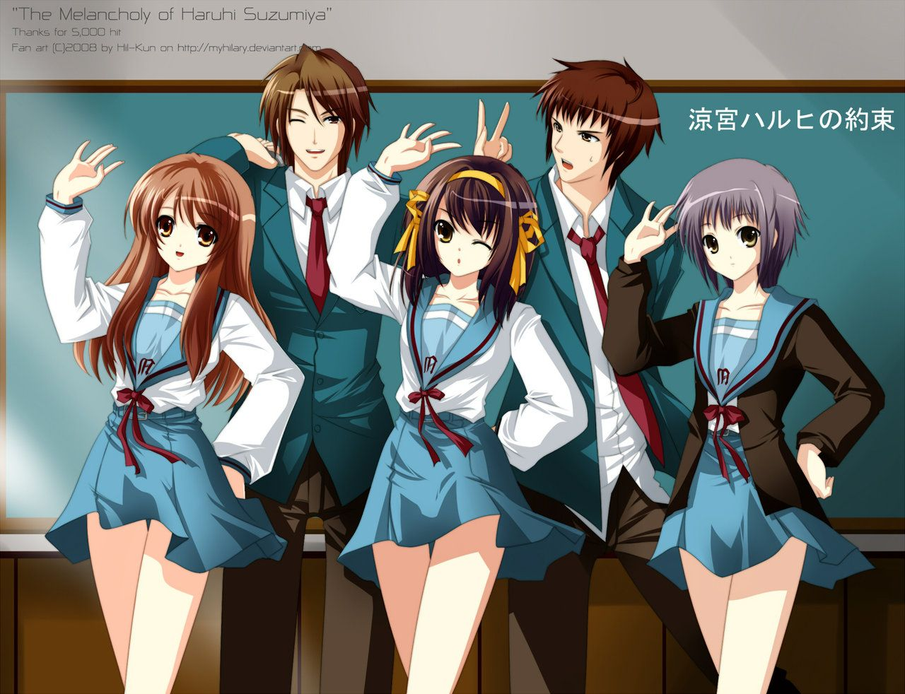 Haruhi Quot Let S Pose Quot By Myhilary Deviantart Com On