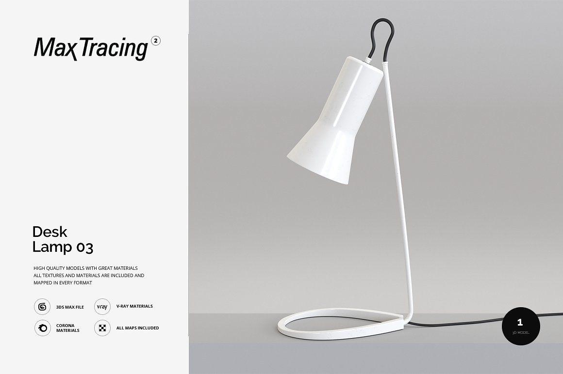 Desk Lamp 03 #setup#Vray#renderer#file | design | Desk lamp, 3ds max