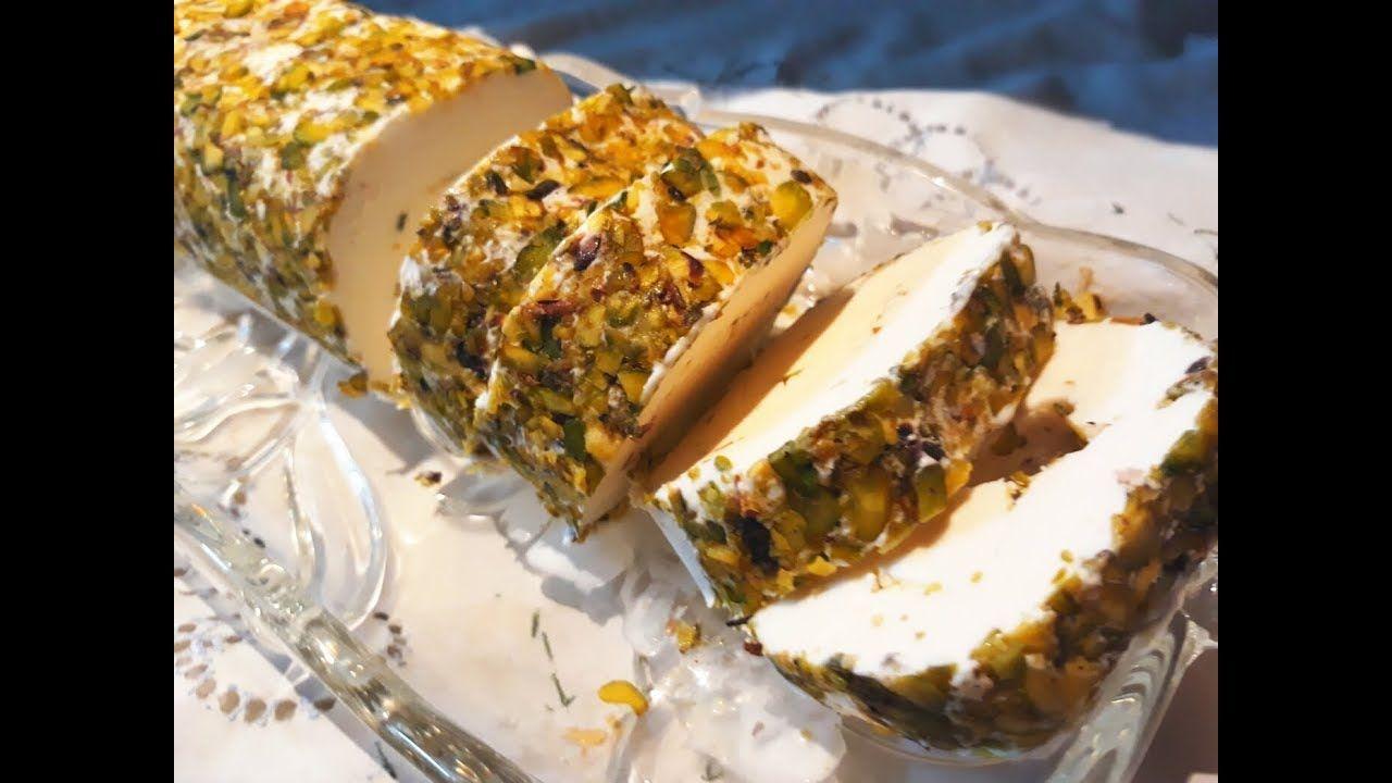 طريقة عمل البوظة العربية بكل خطواتها وابسط مايكون Sweets Recipes Cream Recipes Recipes