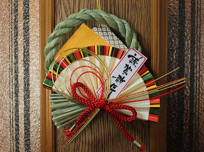 New Year's Decoration New years decorations, Japanese