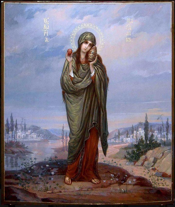 Картинка марии магдалины, днем рождения парню