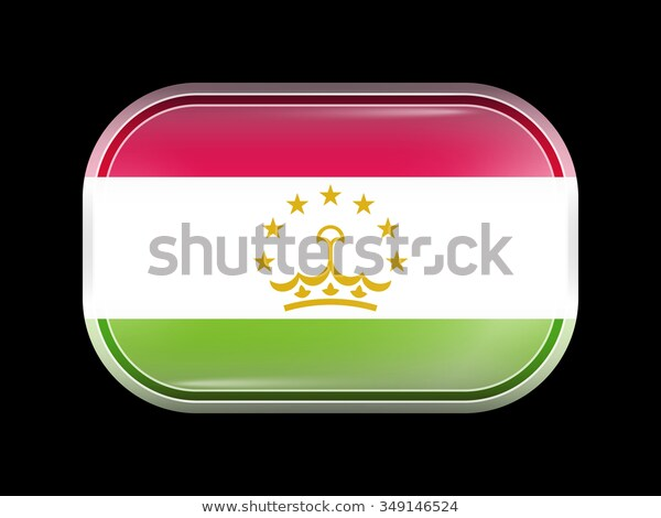 Flag Tajikistan Rectangular Shape Rounded Corners Stock Vector Royalty Free 349146524 Round Corner Tajikistan Flag