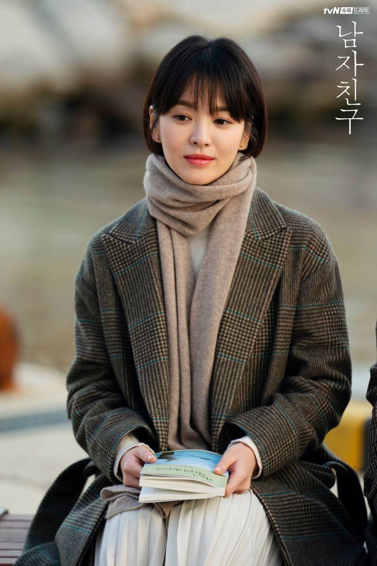 Encounter (남자친구) Korean Drama Picture HanCinema