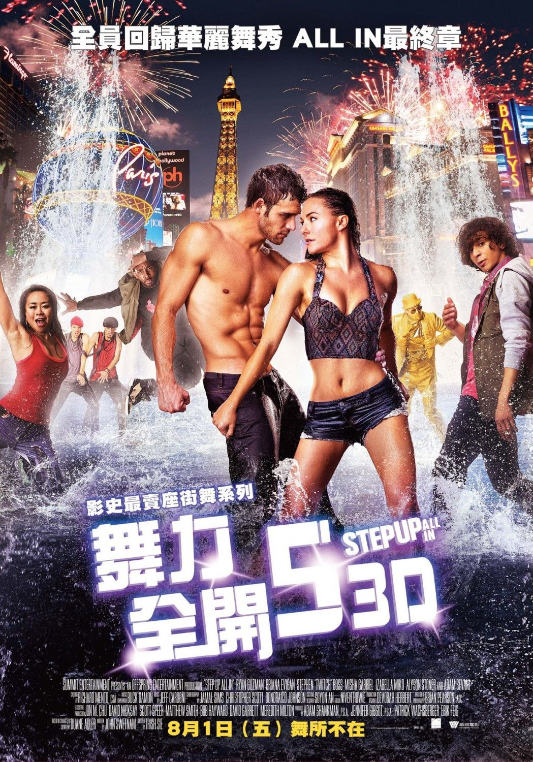 Step Up All In Step Up Movies Streaming Movies Dance Movies