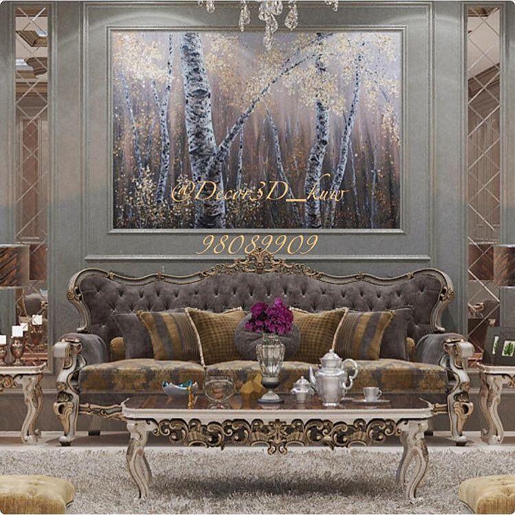 New The 10 Best Home Decor With Pictures صالة كلاسيك من اعمالي لاصحاب النخبة انشالله يعجبكم مصمم الديكور Decor Interior Design Decor Interior Design