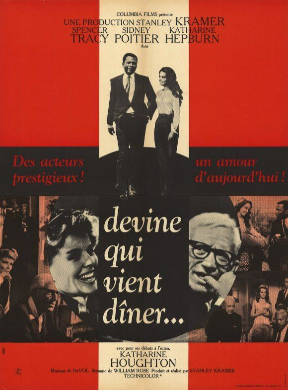 Guess Who's Coming to Dinner (French) 11x17 Movie Poster (1967)