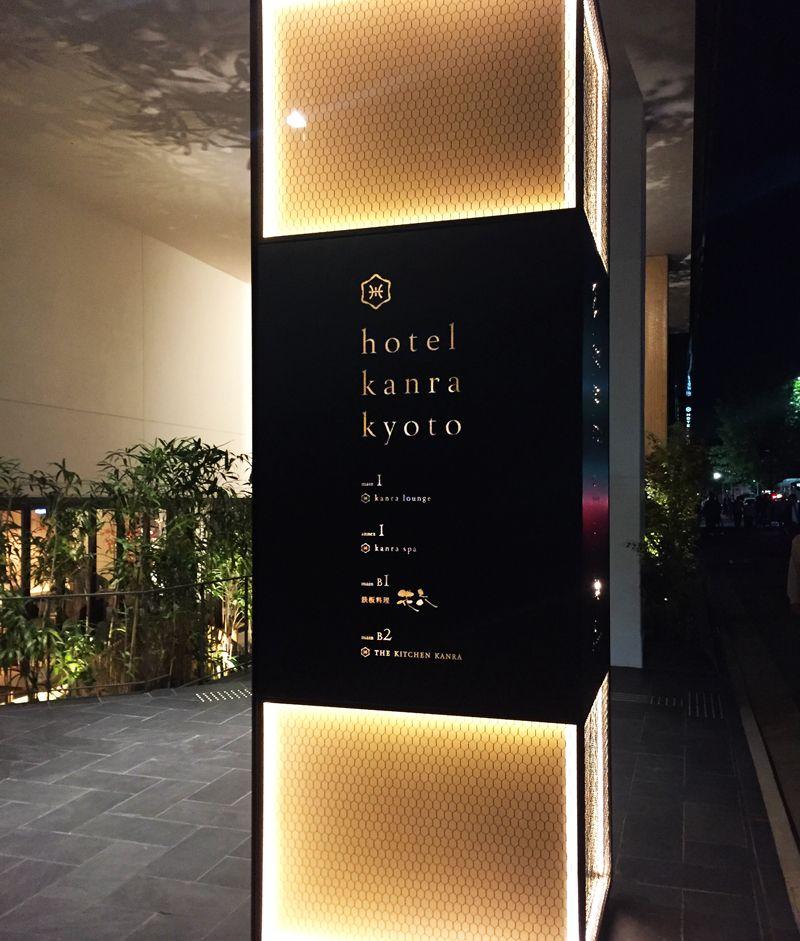 Hotel kanra kyoto v i sign design credit produce for Design hotel kyoto