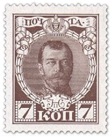 russian stamps | Relax with Stamps | The Philatelic Database