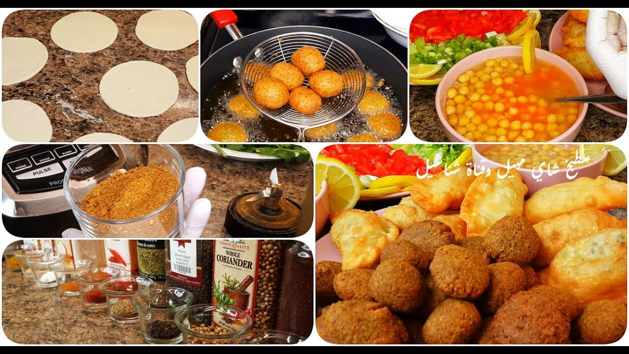 عشاء شعبي الفلافل وبهاراتها والسمبوسه وعجينتها وطبخ اللبلبي مثل المحلات Youtube Food Savory Appetizer Cooking