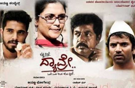 barfi kannada movie free download torrent