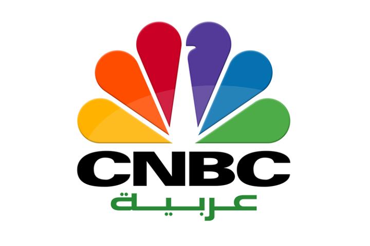 هرفي السعودية تحصل على تمويل بـ 110 ملايين ريال من الراجحي وقعت هرفي للخدمات الغذائية السعودية اتفاقا مع مصرف الراجحي تحصل Logos Msnbc Live Us News Today