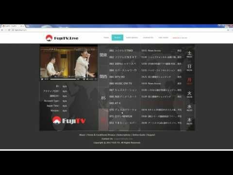FUJITV Live: Free site to watch Japanese TV live broadcast