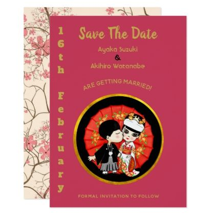 Japanese save the date cute cartoon bride groom card wedding japanese save the date cute cartoon bride groom card wedding invitations cards custom invitation card stopboris Gallery