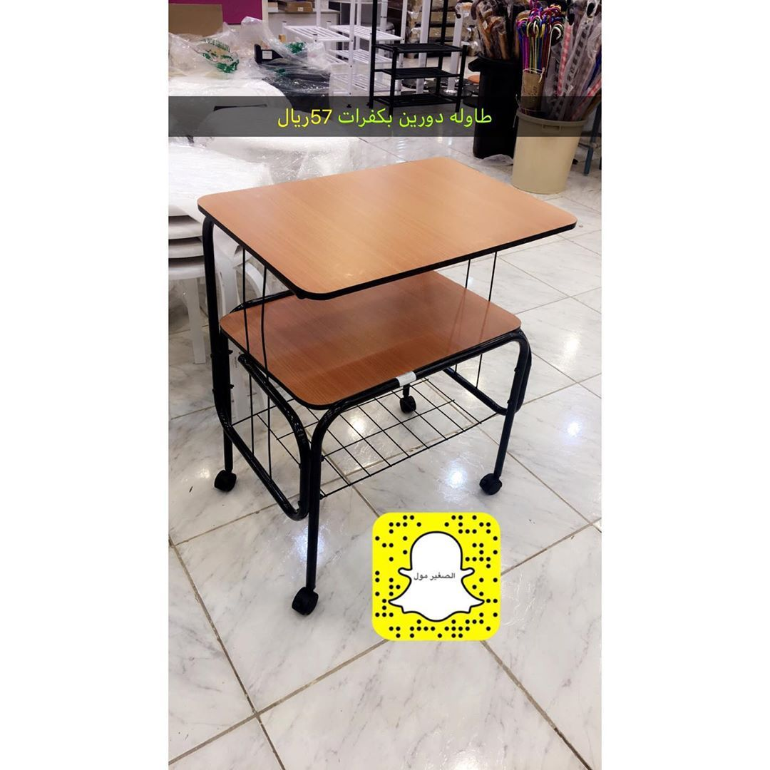 الصغير مول سكاكا قارا Sc Alsgheer Moll الصغير مول تسوق سكاكا قارا الجوف Shoping كماليات تحف صحون ترامس Coffee Table Home Decor Table