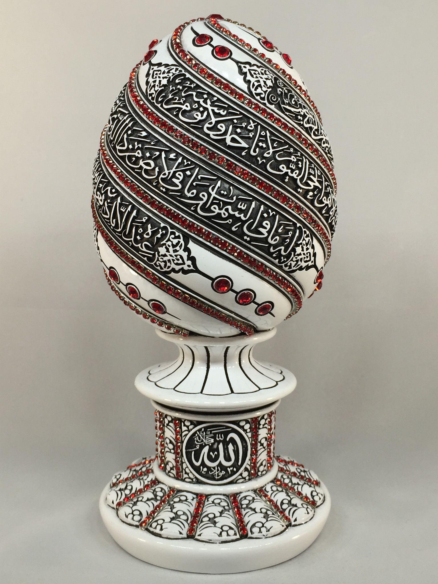 Ayatul Kursi Statue Jeweled Large