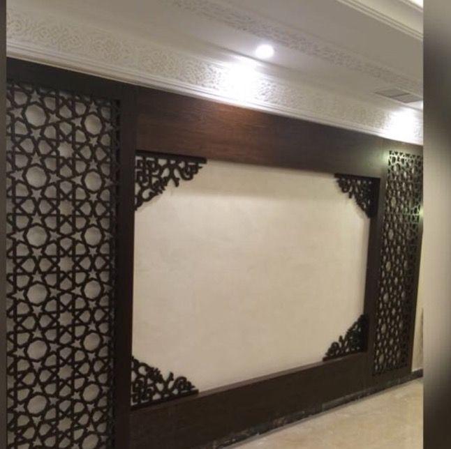 Pin By Naseem Ahmad On False Ceiling Design False Ceiling Design Ceiling Design Home Decor