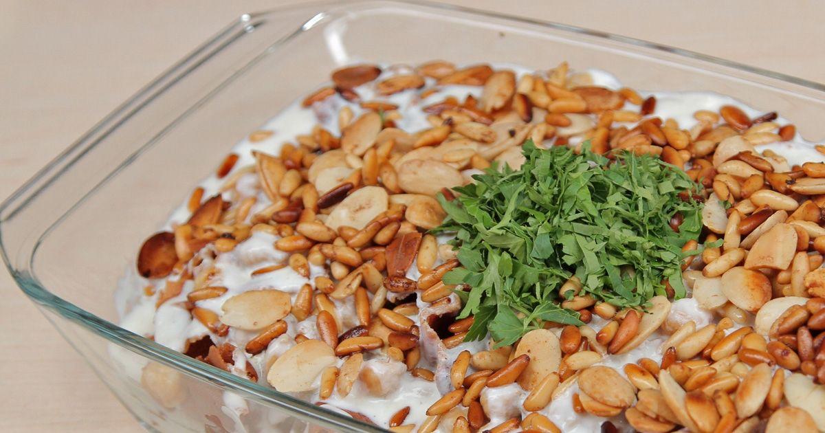 فتة الباذنجان بالزبادي بالفيديو Middle Eastern Recipes Couscous Healthy Recipes