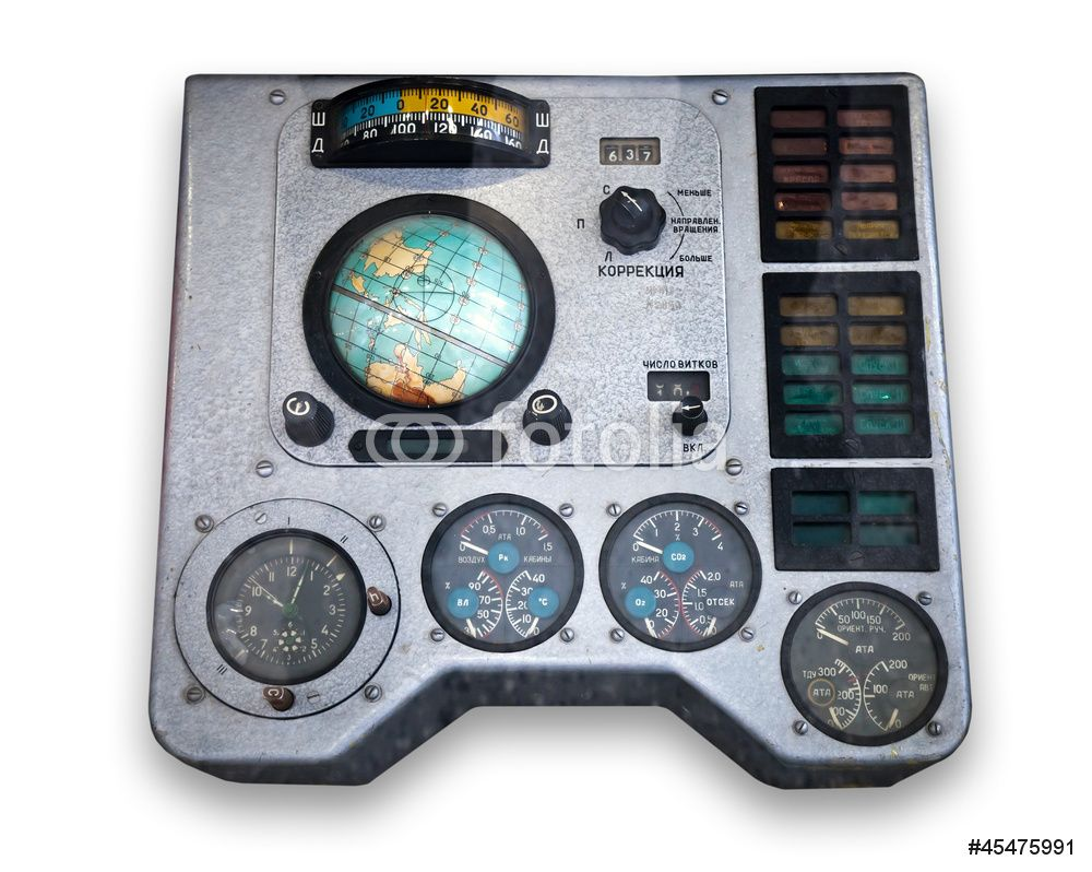 Spaceship Control Panel Wall Sticker | Mission Control | Control