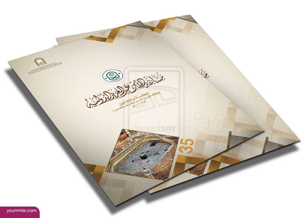 Online graphic design certificate programs 2015 2016 http://www ...