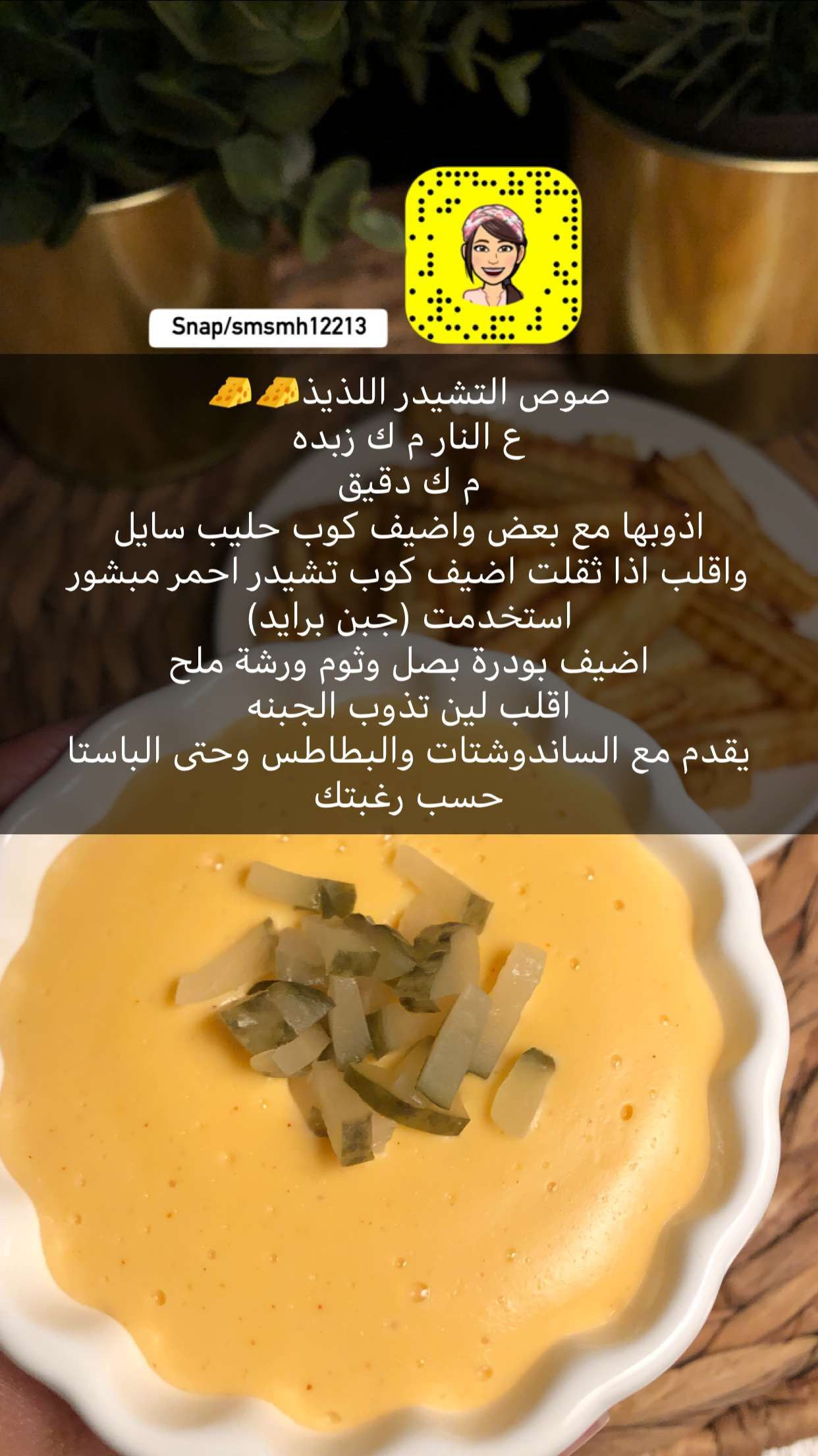 Pin By Tooth On سناب سمسمه Food Desserts Pudding