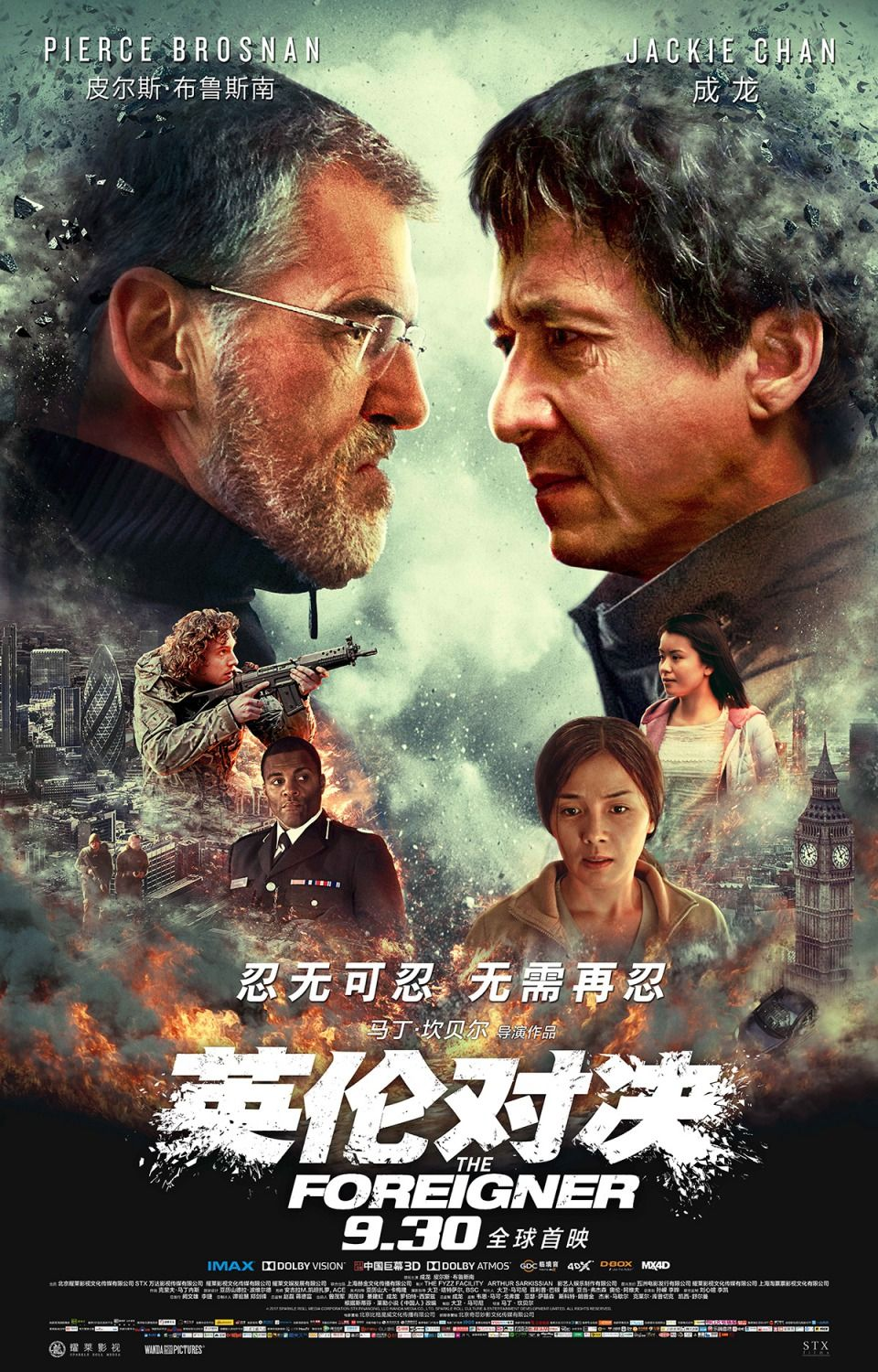 The Foreigner Movie Poster 11 W A