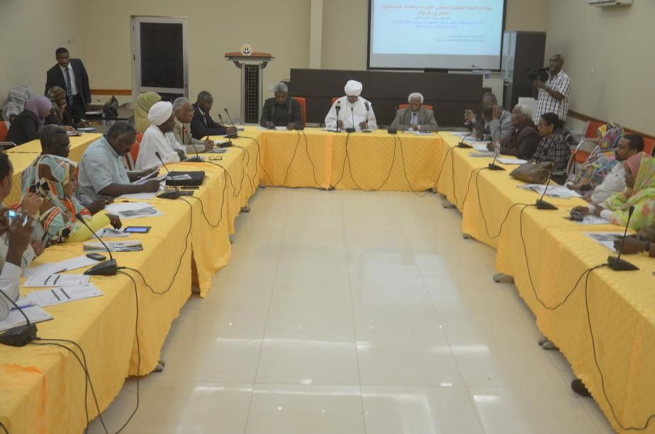اللجنة التنفيذية لمؤتمر الخبراء السودانيين بالخارج تختتم اجتماعاتها بجهاز المغتربين