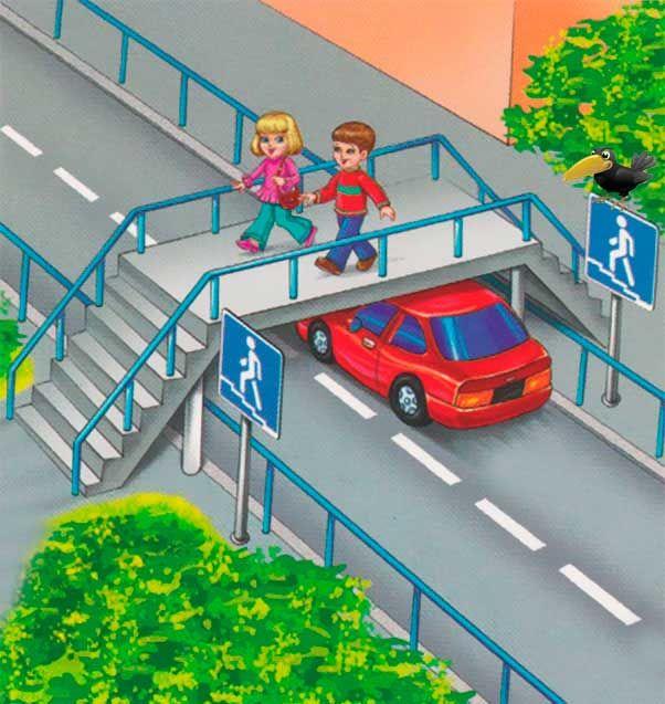 Картинки про правила дорожного движения | Детский сад ...