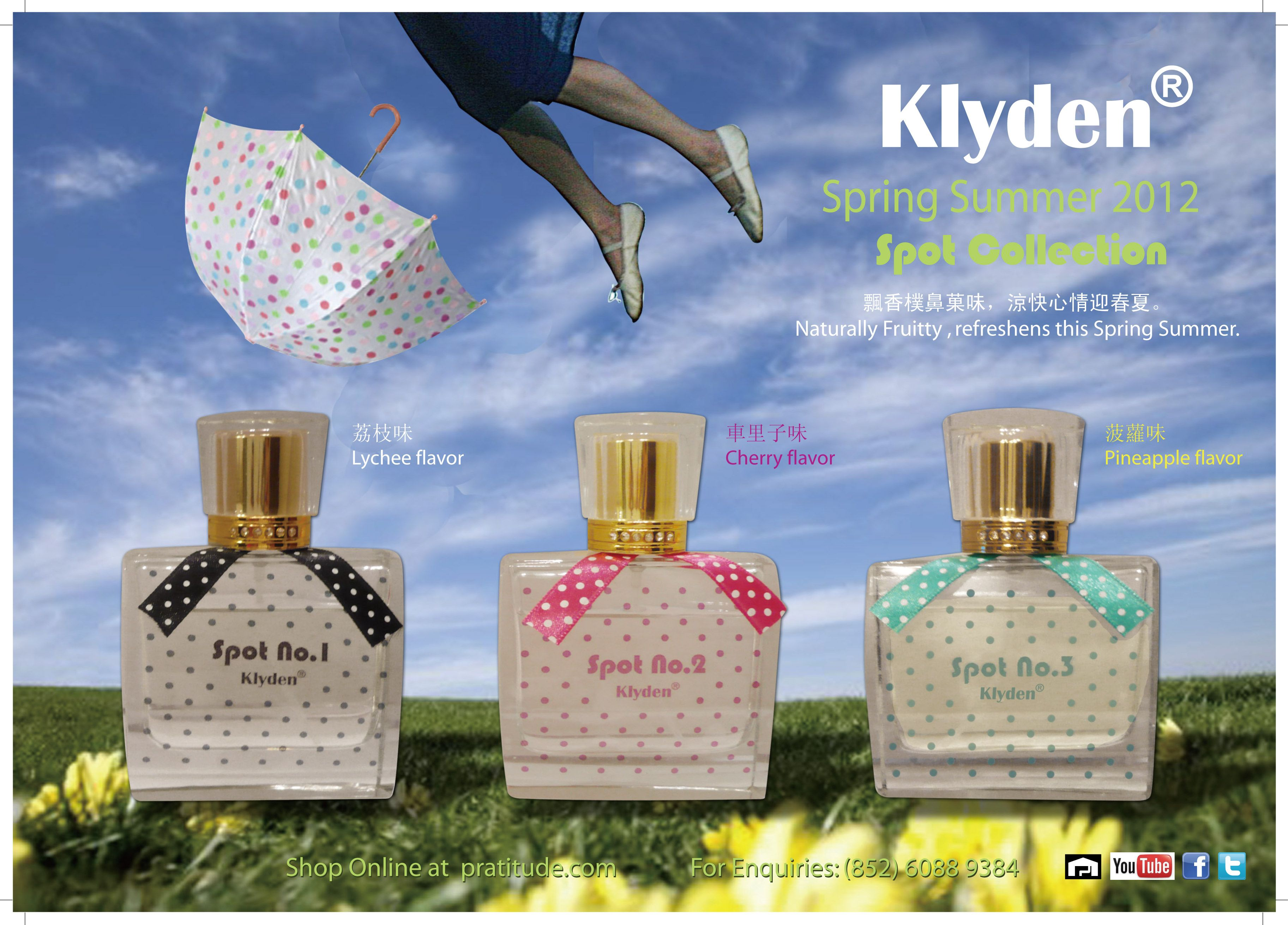 Spot Collection No 1 2 3 In 50ml Each 3 Kinds Of Delighting Fruitty Scents Lychee Cherry Pineapple Flavors Colorful Lychee Perfume Bottles Fragrance