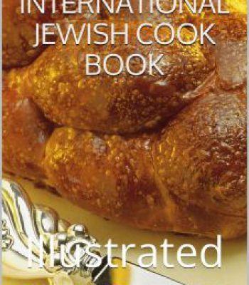 International jewish cook book pdf the international jewish cook book pdf forumfinder Image collections