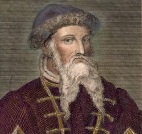 Johannes Gutenberg Und Der Buchdruck Johannes Gutenberg My Books Revolution