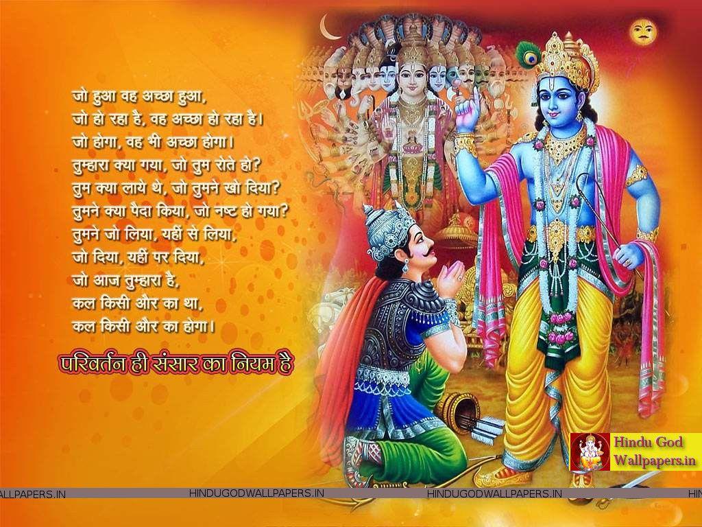 Wallpaper download karna hai - Free Best Collection Of Mahabharat Pics Free Download High Resolution Mahabharat Pics For Desktop