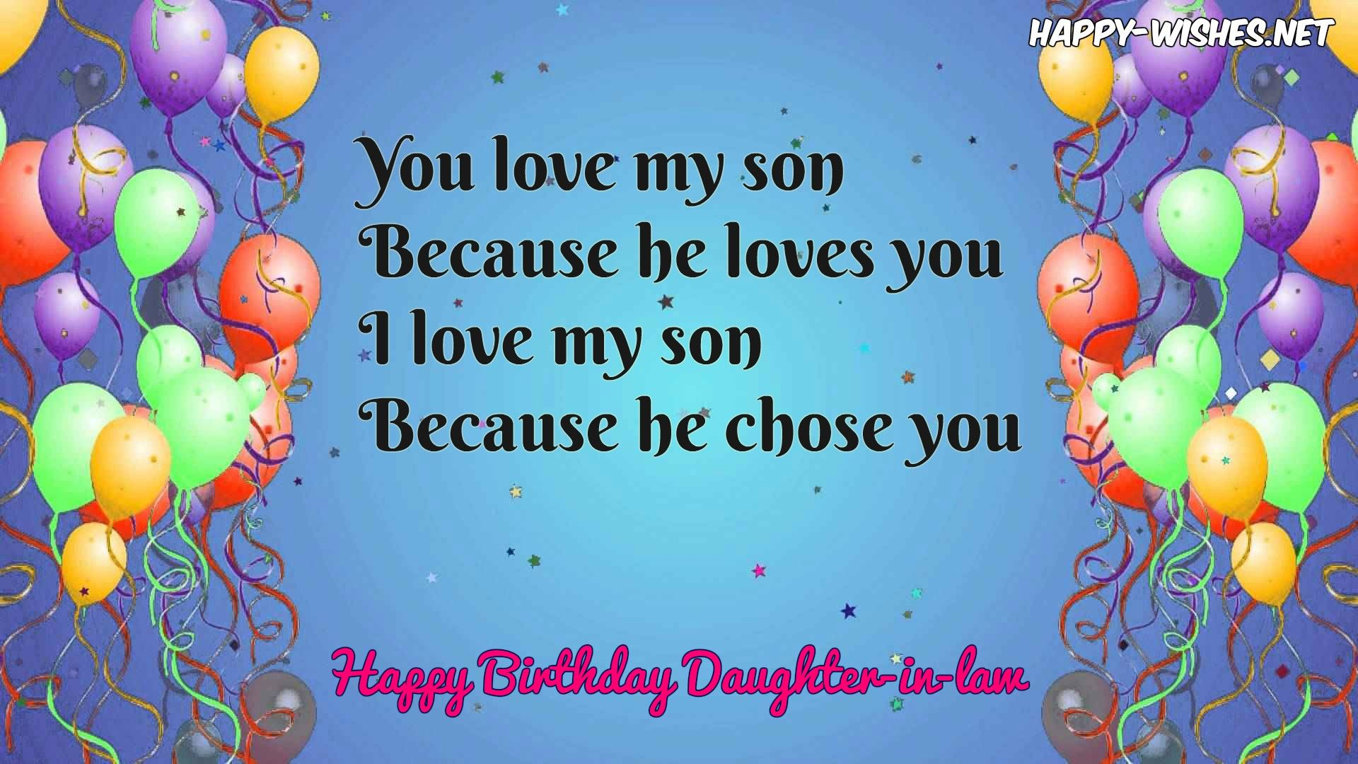 Happy birthday wishes for daughterinlaw quotes