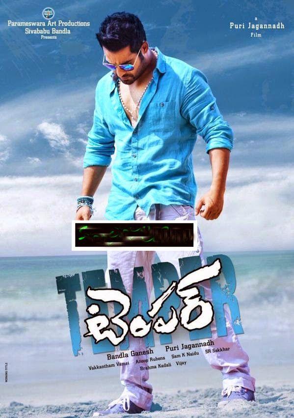 Temper Full Hd Telegu Movie Free Download Form Here Hd Movie Songs Movie Songs Telugu Movies Hd Movies