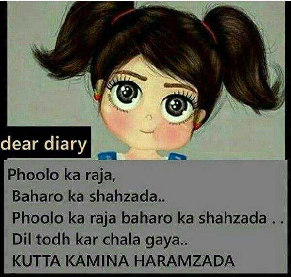 Funny Dear Diary Quotes - Google Search