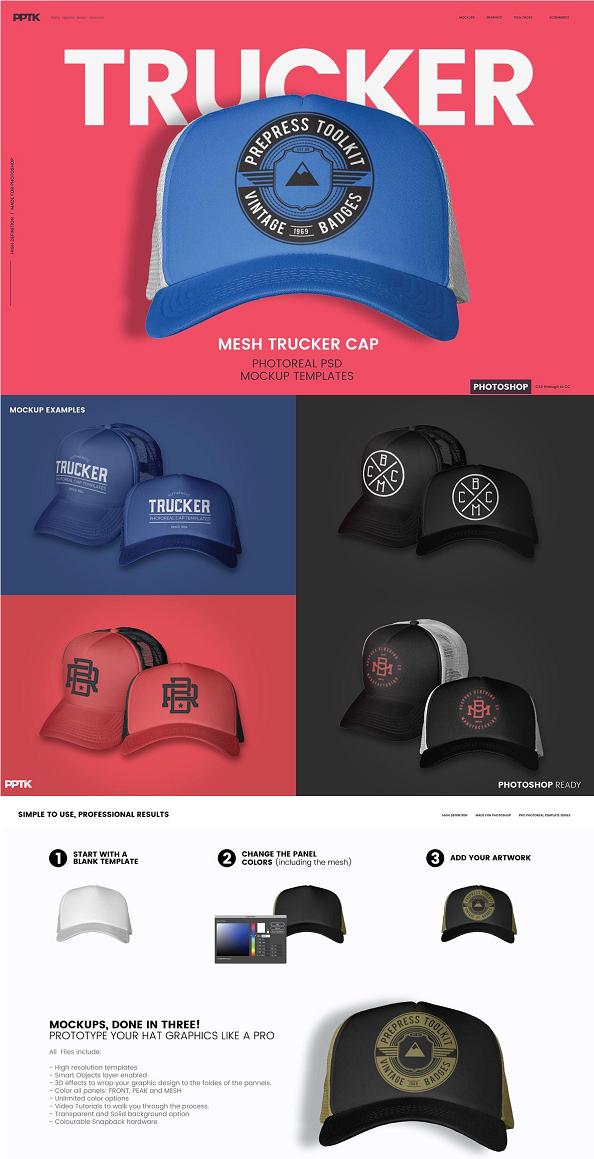 Download Trucker Cap Photoshop Template Mockup Mockup Free Download Graphic Design Resources