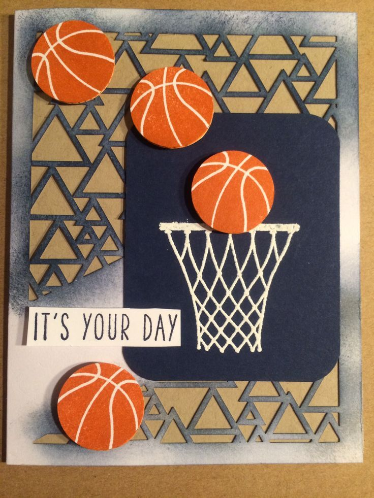 Открытки наступающим, открытка баскетбол