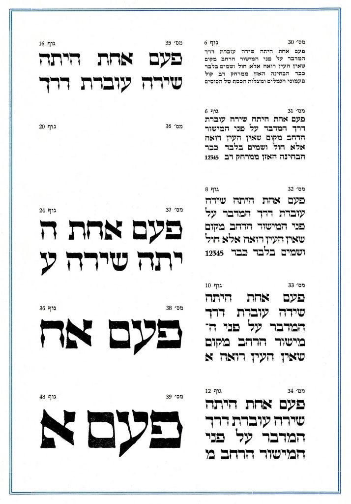 Stam Typeface by Franziska Baruch  Source - Type specimen
