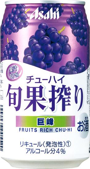 "strawberrysandwich: "" e01: "" 『アサヒ旬果搾り』の基幹シリーズを一新して、新発売 (ニュースリリース) | アサヒビール "" """
