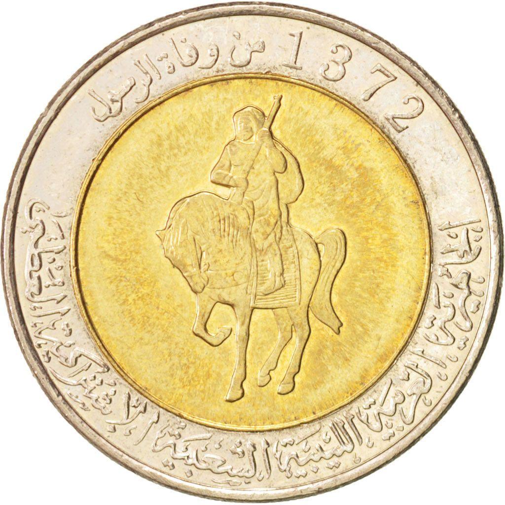 Libya, 1/2 Dinar, 2004, MS(63), Bi-Metallic, KM:27