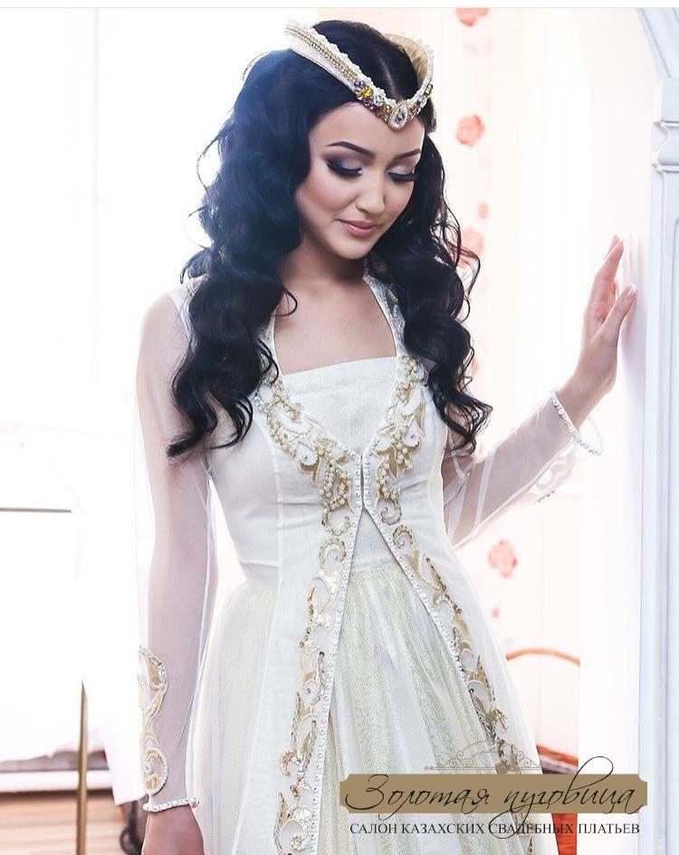 005e7a93611 казахские национальные свадебные платья на кыз узату продажа