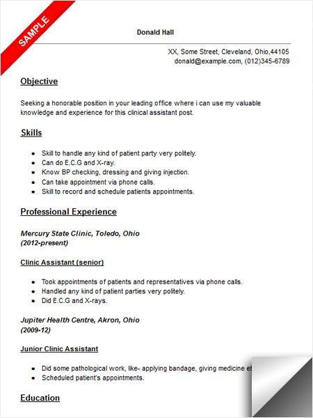 Medical Coding Resume Samples Clinical Assistant Resume Sample  Resume Examples  Pinterest