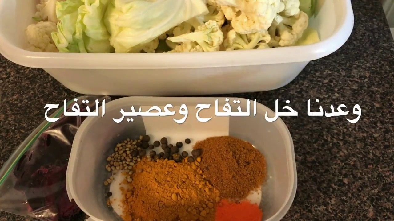 youtube middle east and arabic food food youtube forumfinder Choice Image
