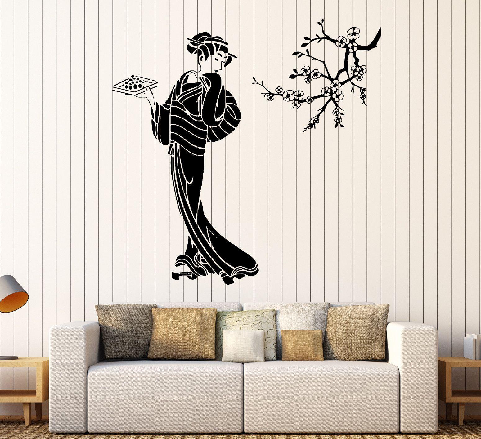 Vinyl wall decal geisha with sushi sakura asian food stickers ig4490