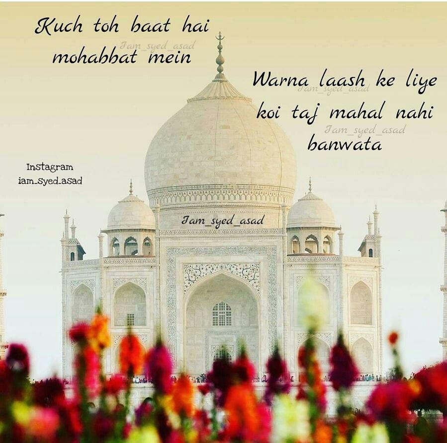 Pin By Zaid Kadri On Zk Ki Jannat Mehfil Love Quotes Urdu